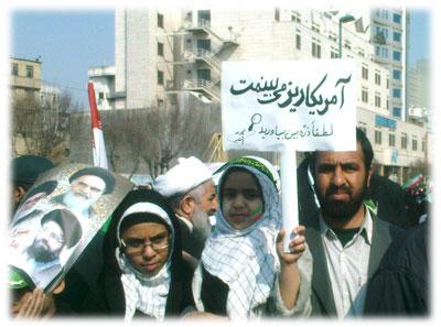 عکس/ راهپیمایی 22 بهمن مشهد مقدس